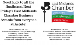 Good Luck To All The Finalists at the EMC Business Awards 2017